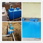 WSZ-A-5一體化汙水處理betway必威手機版官網價格