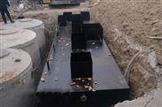 农村医院屠宰制药地埋一体化污水处理设备