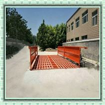陽江市工地手動式洗輪機廠家地址