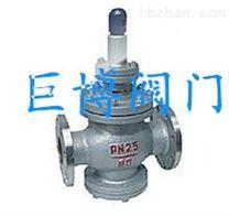 Y43H不鏽鋼蒸汽減壓閥