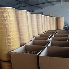 木漿纖維自潔式空氣濾筒