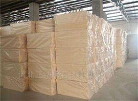 1200*600*60mm銅陵酚醛泡沫保溫板*網上熱銷於網上到市場