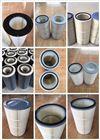 齐全喷粉室粉末回收滤芯 3266