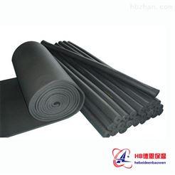橡塑保温板规格型号