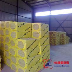 岩棉保温板优质厂家
