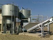 山东砂水分离器