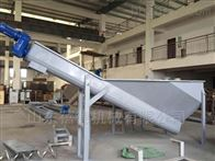 BDS砂水分离器设备