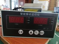 SWZQ-1BSWZQ-1B振动变送器、振动监控保护仪