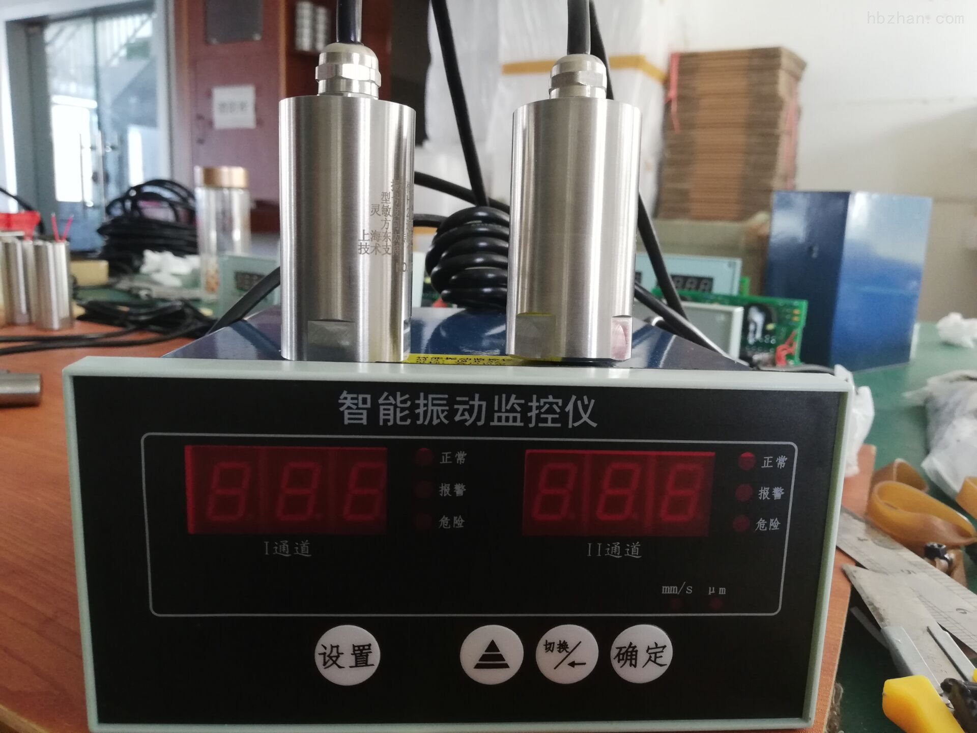 XJZC-03A转速-撞击子监视装置