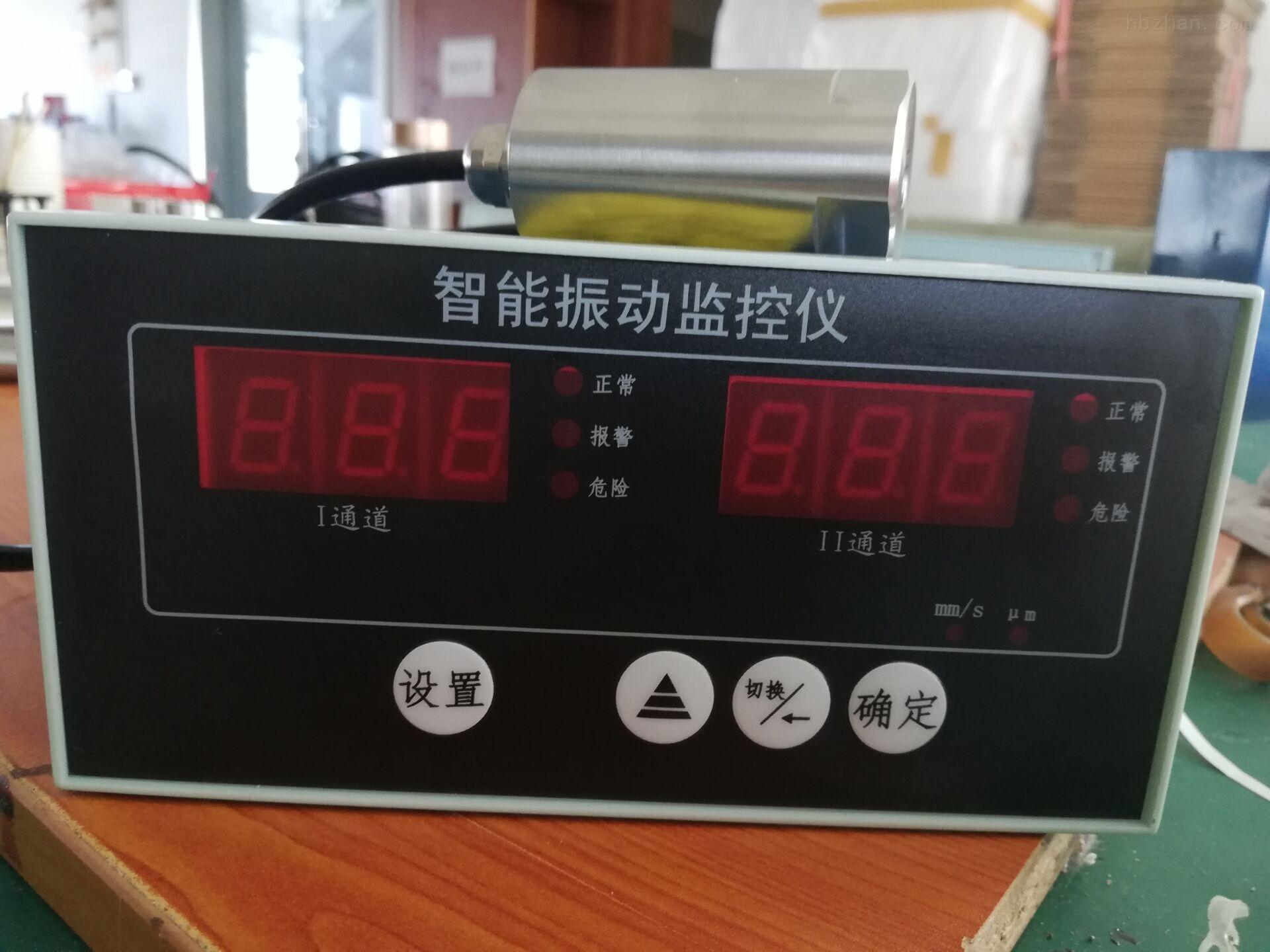 HZS-B转速频率变送器