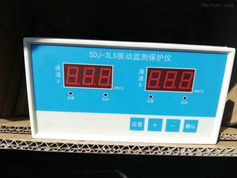 HY-01转速数字显示仪