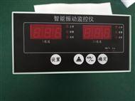 YTHN-4AYTHN-4A型一體化軸向位移傳感器