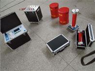 三级资质所需试验设备变频谐振