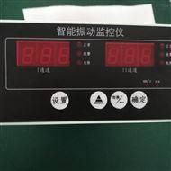 DYZ-Z振動烈度監控儀