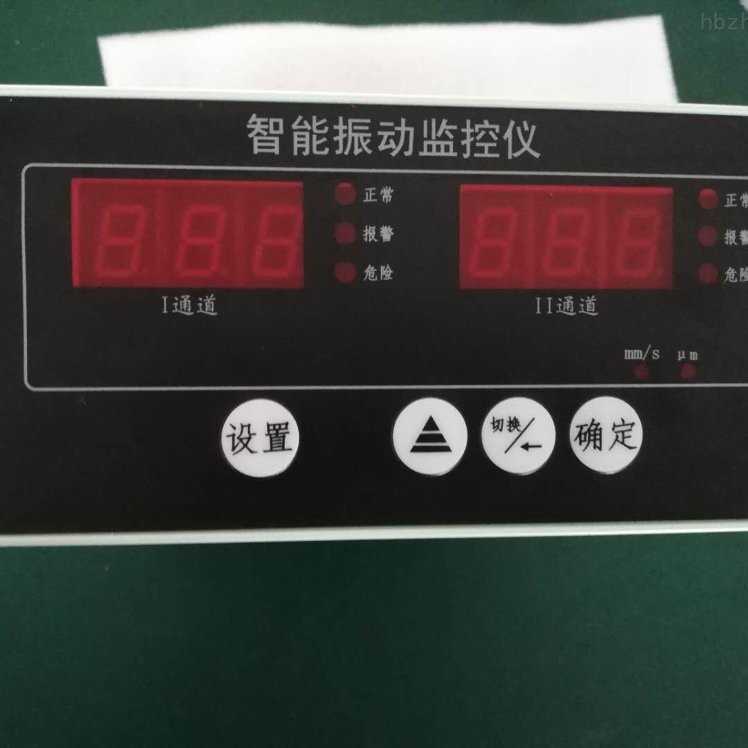 XSV-01转速检测监测保护仪