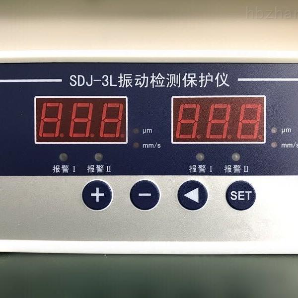 VB-Z470正反转转速监测仪