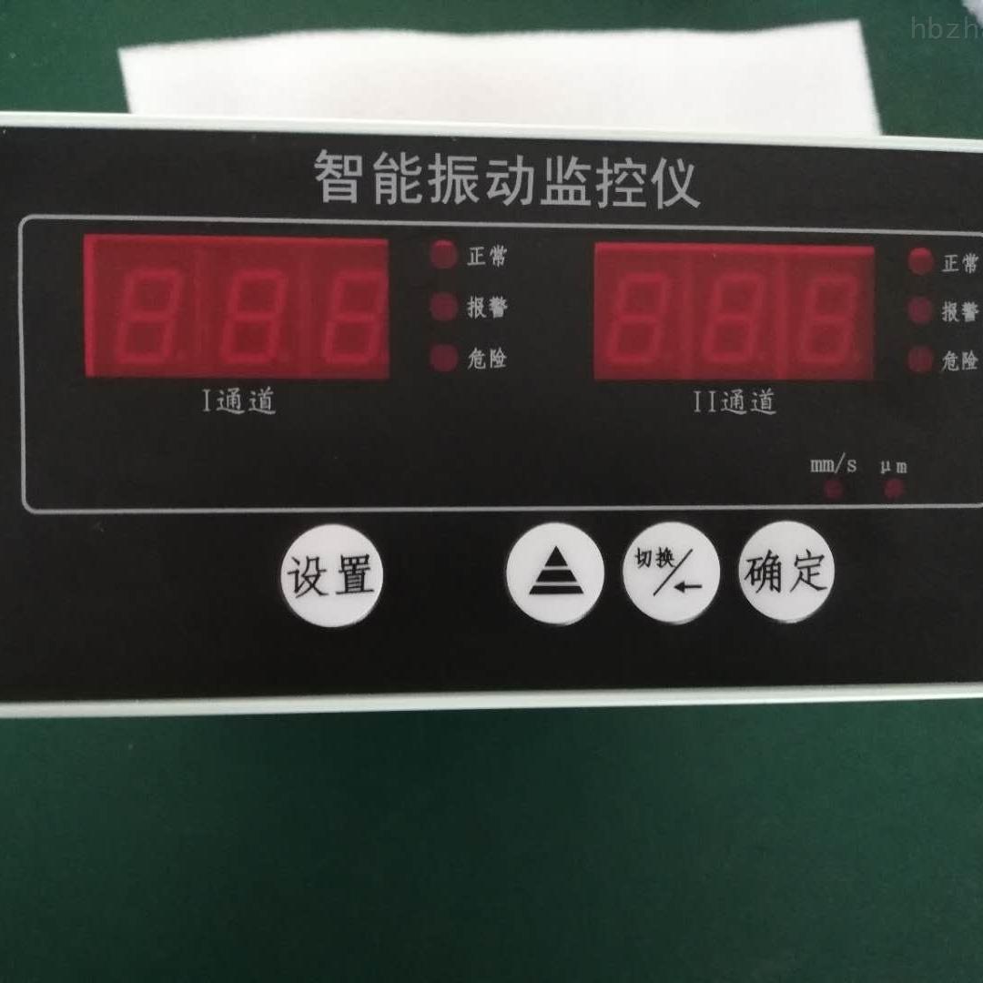 XJZC-03A轉速撞擊子監視儀