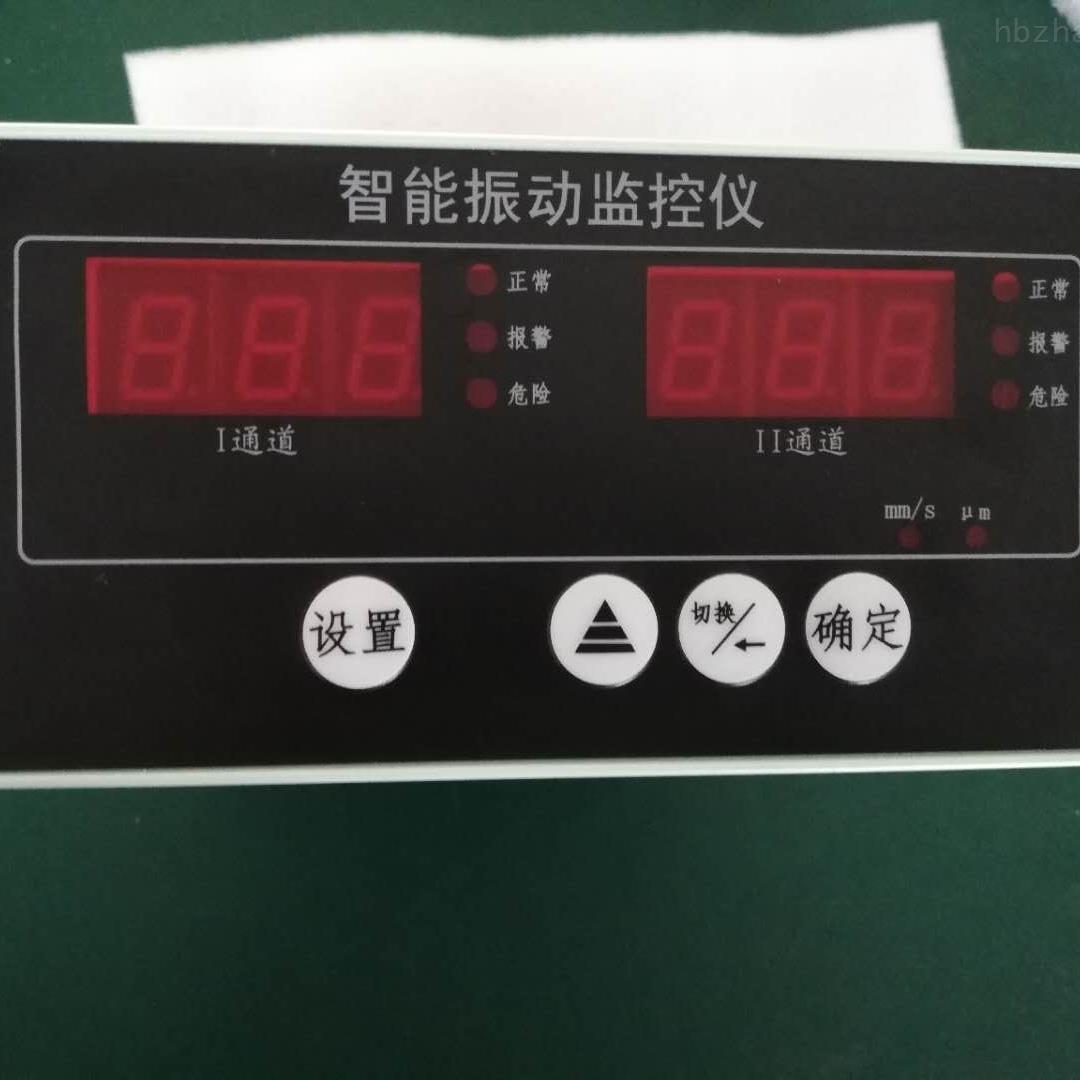 DYA-S智能转速表