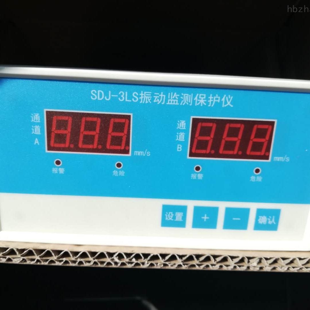 QBJ-3C2智能轉速監測儀