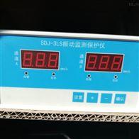 QBJ-3C2智能转速监测仪