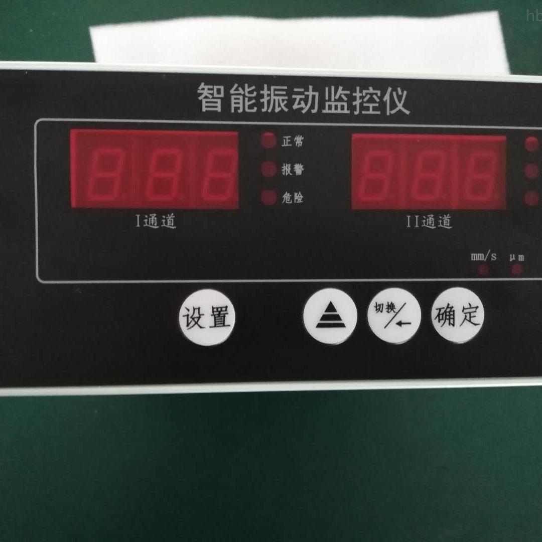QBJ-3C智能转速监测仪表