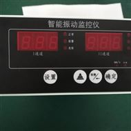 XH-S1智能转速监测保护仪