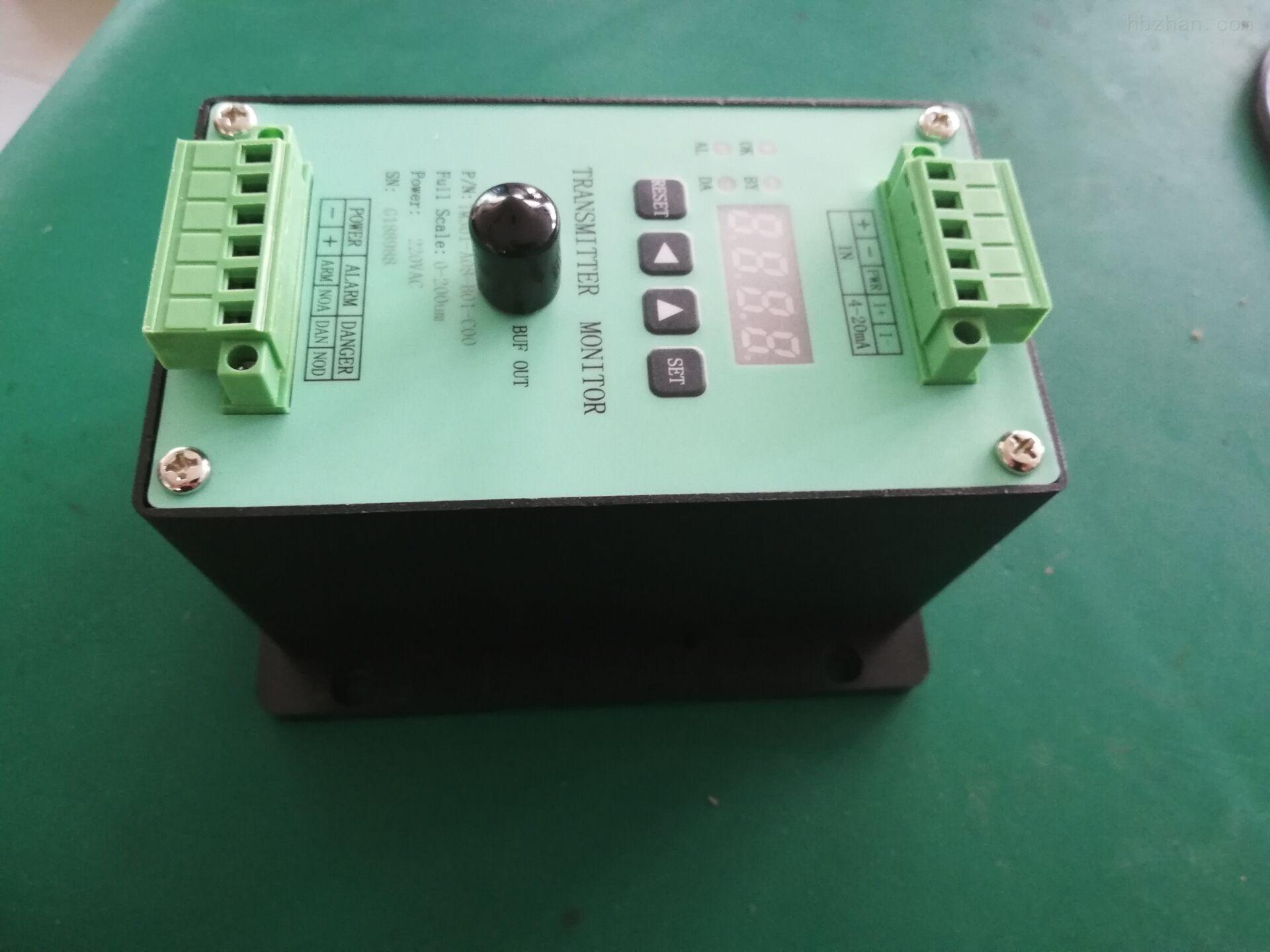 TDJ角度位移传感器