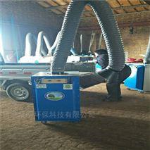 工业悍烟净化废气处理设备