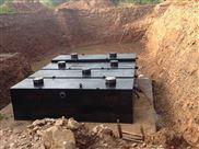 畜牧实验室废水处理装置