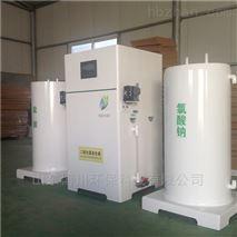 複合型高純二氧化氯發生器