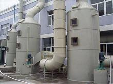 蚌埠硫化氢废气处理过环评