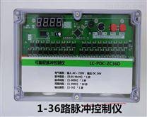 北京青云现货布袋脉冲控制仪各种型号齐全