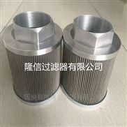 廠家定做 G-UL-12A50UW-DV大生液壓油濾芯