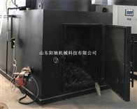 YC-FSL垃圾焚烧炉