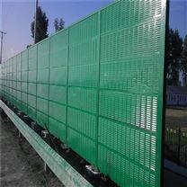 四川微孔型高架桥铝板声屏障隔音屏障