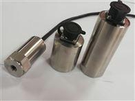 VIB-100VIB-100一体化振动变送器,VIB-100振动探头