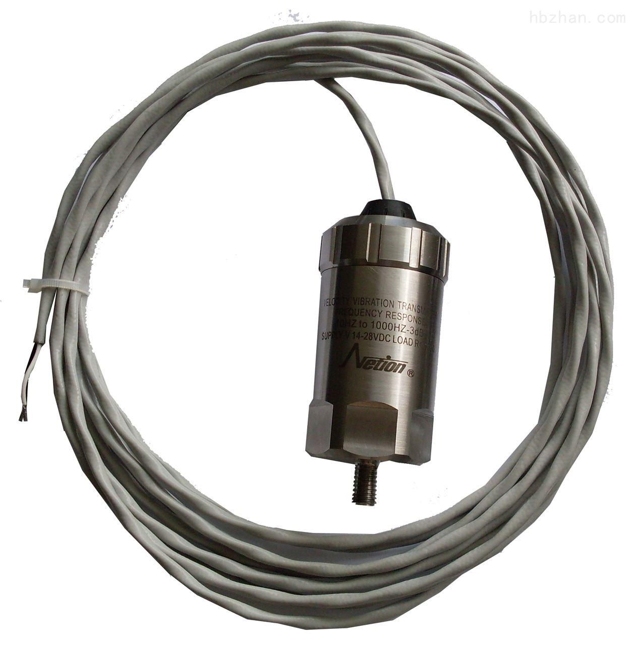 磁电式转速传感器XG-2  XG-13