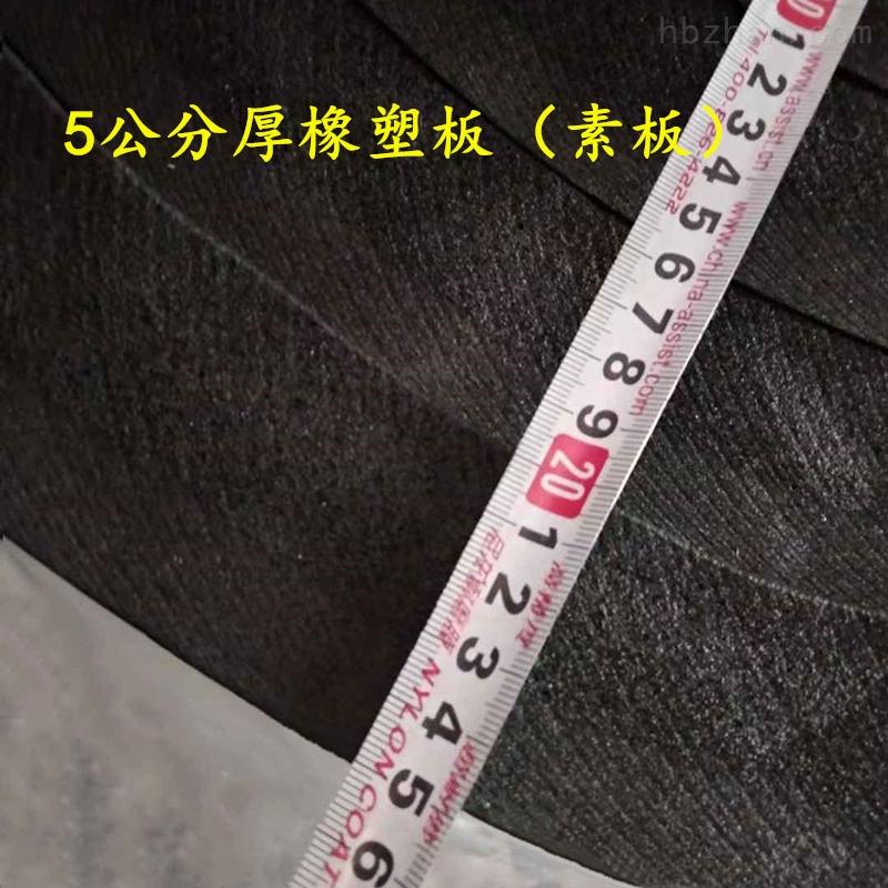 5公分厚B1级B2级阻燃橡塑保温棉板价格厂家