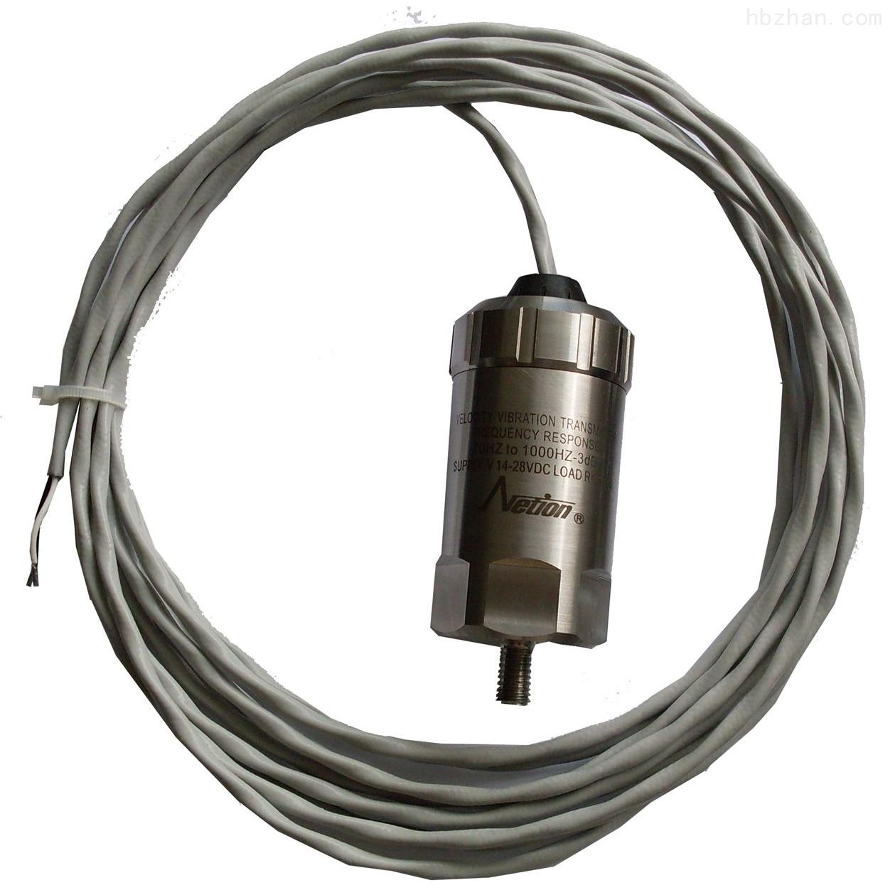 HD-ST-3振动传感器