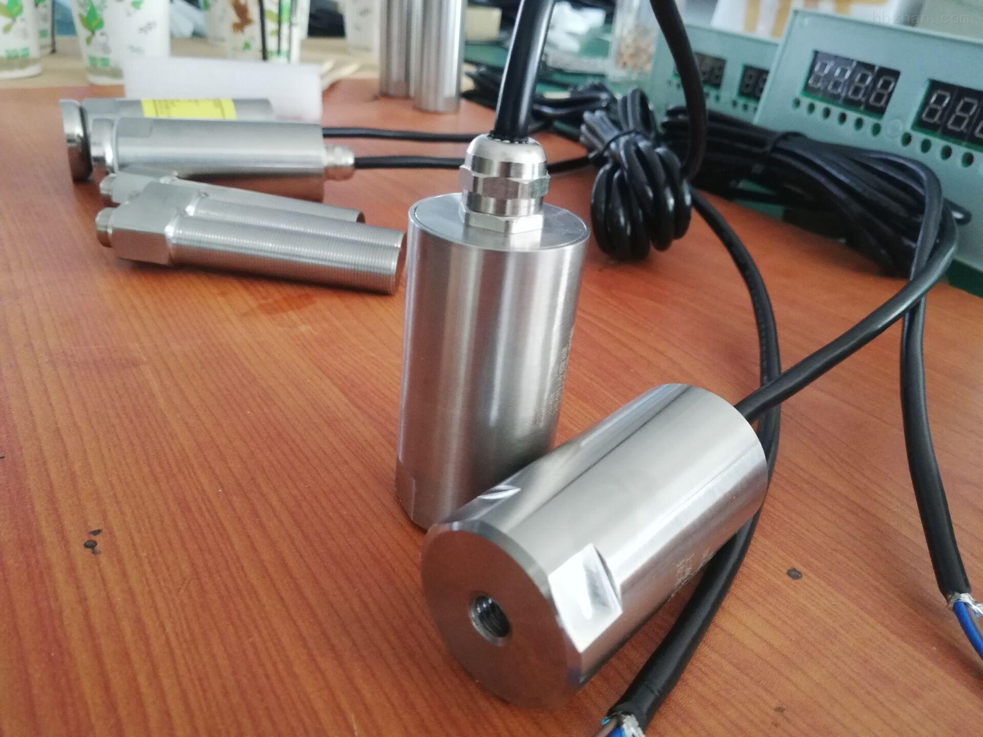 KH3200轴振动变送器