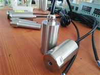 XS12JK磁电转速传感器XS12JK