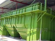 山东洗沙场污水处理设备