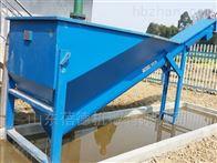 BDC城镇地埋式污水处理设备