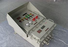 700*300*250防爆电控箱