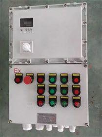 4kW自限温挂式防爆温控箱