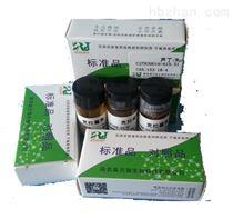 (-)-丁香树脂酚-4-O-β-D-呋喃芹糖基-(1→2)-β-D-吡喃葡萄糖苷标准品,中药对照品