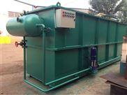 玉林一體化生活汙水處理裝置betway必威手機版官網