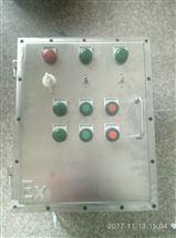 304不锈钢防爆配电箱厂家