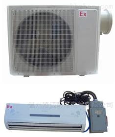 BKFR-50防爆空调带防爆标识