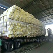 12K*50保温玻璃棉毡每立方出厂价格